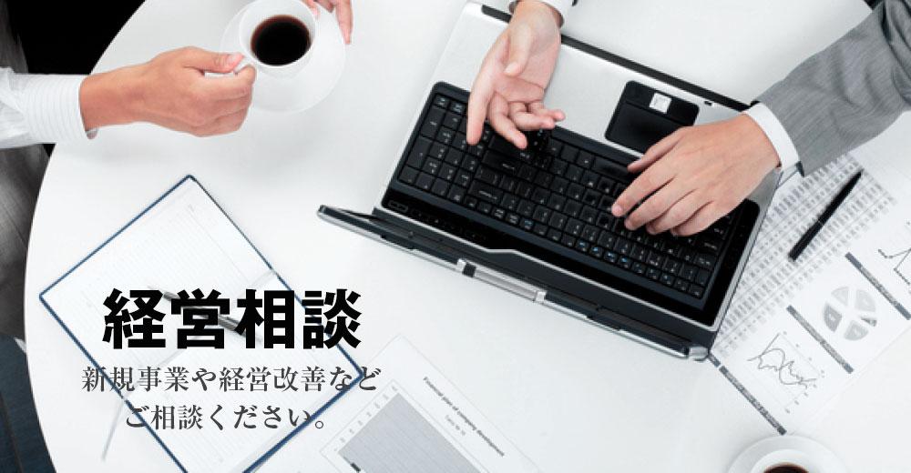鳥取県信用保証協会