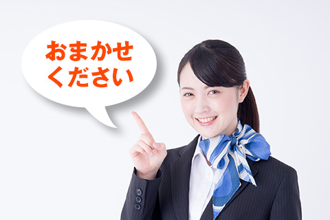 business_support02